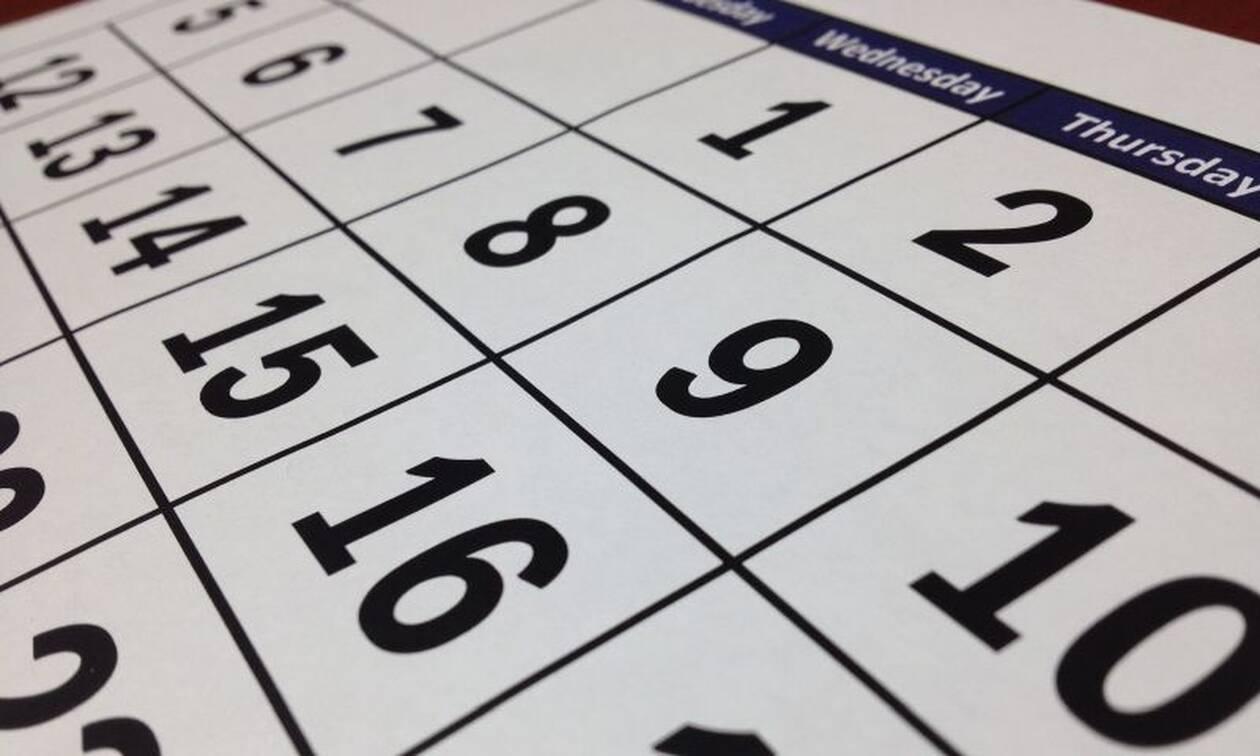 Αγίου Πνεύματος 2019: Πότε πέφτει - Για ποιους είναι αργία