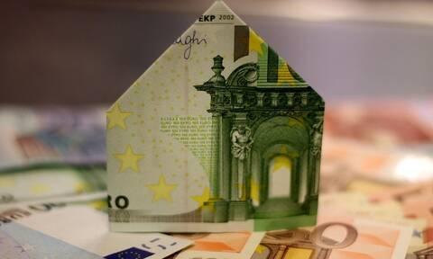 Φοιτητικό στεγαστικό επίδομα 2019: Δείτε πώς θα πάρετε τα 1.000 ευρώ