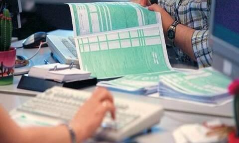 Φορολογικές δηλώσεις 2019: Ειδικό πεδίο από την ΑΑΔΕ για τις τροποποιητικές δηλώσεις