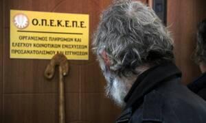 ΟΠΕΚΕΠΕ: Πληρωμή 2,2 εκατ. ευρώ για ανειλημμένες υποχρεώσεις