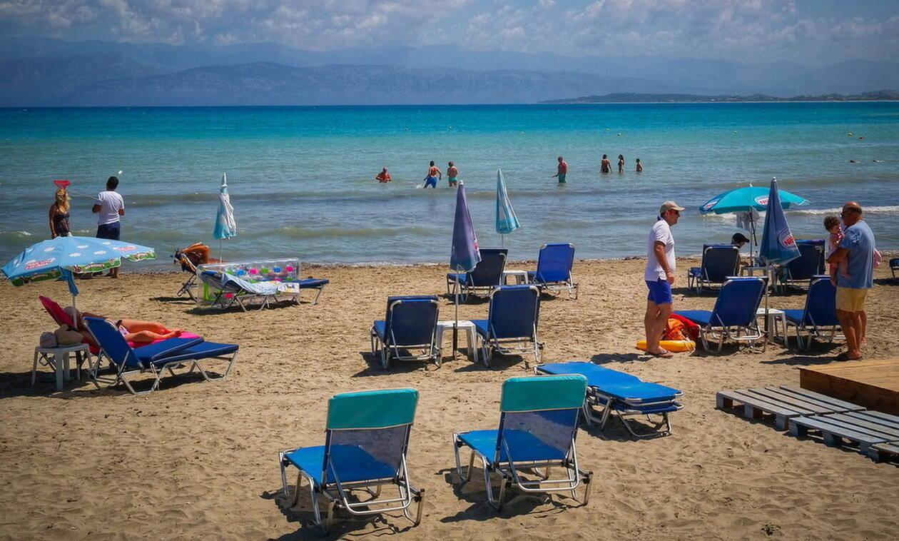 ΟΠΕΚΑ - Κοινωνικός Τουρισμός: Σήμερα (5/6) ξεκινούν οι αιτήσεις για τις δωρεάν διακοπές
