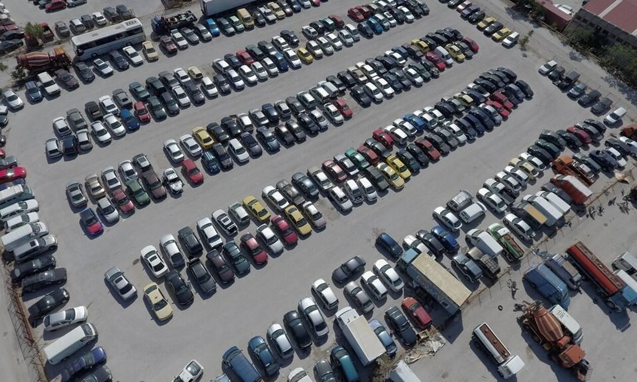 Σας αφορά: Πώς θα πάρετε αυτοκίνητο με μόλις 300 ευρώ