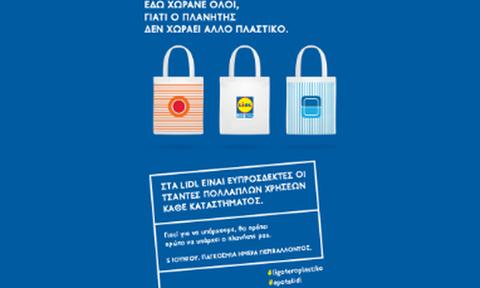 Lidl Hellas: Ο πλανήτης δεν χωράει άλλο πλαστικό και αυτή η πρωτοβουλία κάνει τη διαφορά!