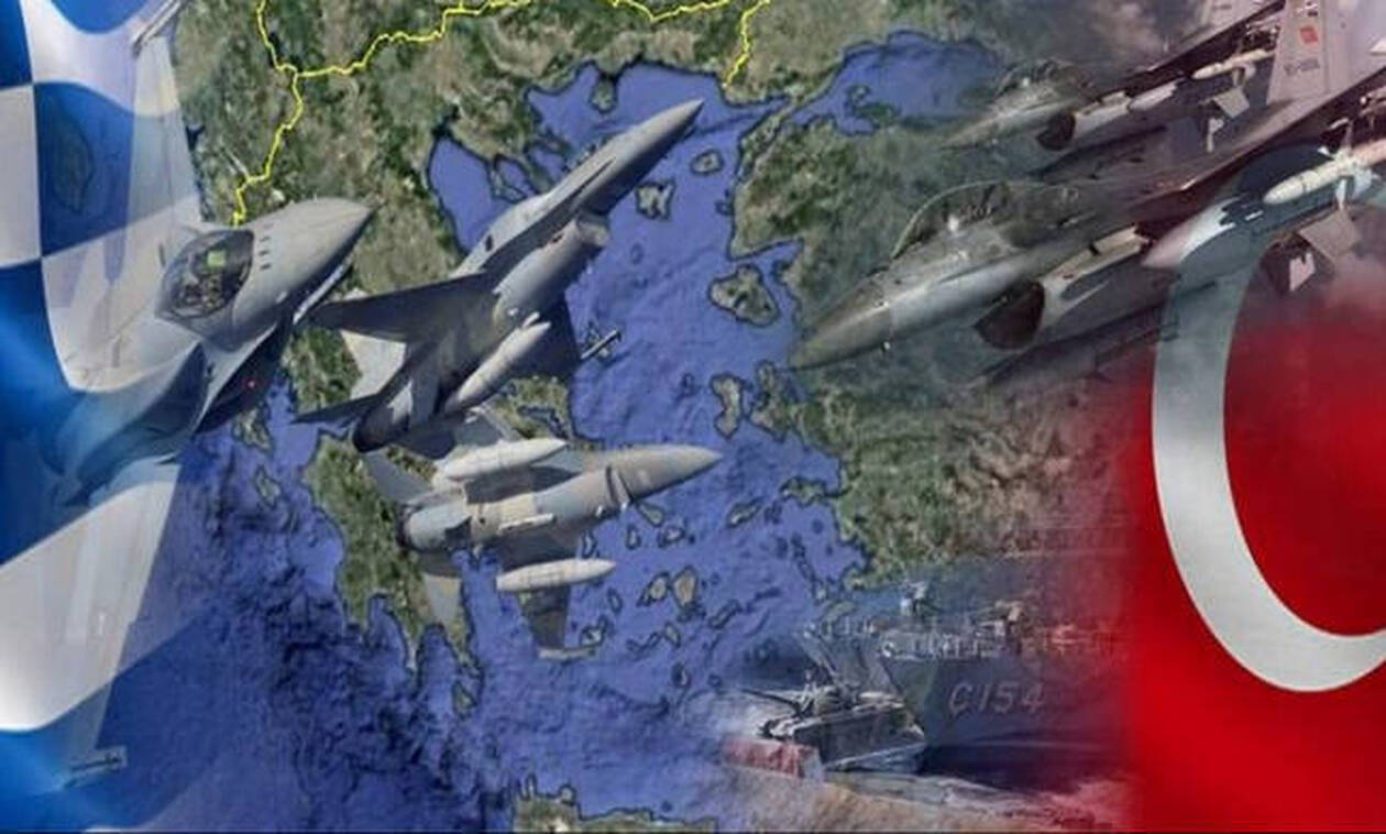 Σύγκρουση Ελλάδας - Τουρκίας: Δραματική προειδοποίηση των ...