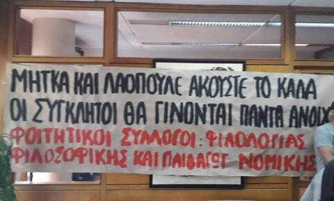 Εισαγγελική παρέμβαση για τα επεισόδια φοιτητών-καθηγητών στο ΑΠΘ (vid)
