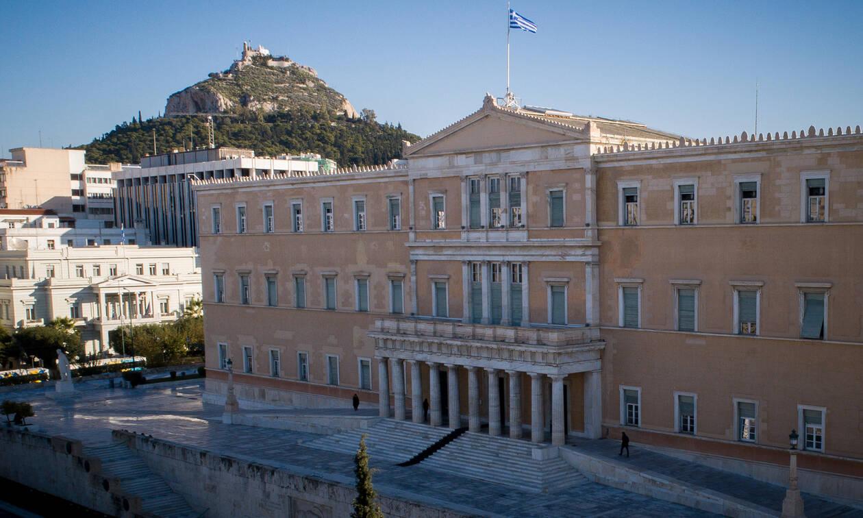 Νέος Ποινικός Κώδικας: Συγκέντρωση έξω από τη Βουλή για το άρθρο 336 για τον βιασμό