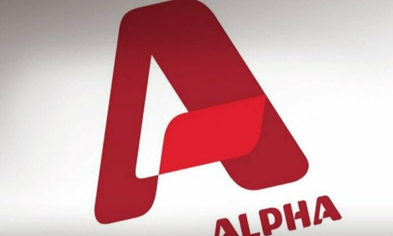 Ραγδαίες εξελίξεις στον Alpha: Η αποχώρηση - «βόμβα» και το αποχαιρετιστήριο μήνυμα (pics)