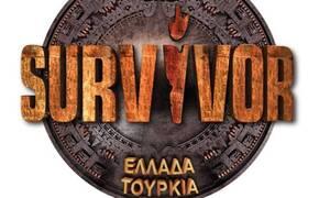 Survivor spoiler – διαρροή: Αυτή είναι η ομάδα που κερδίζει σήμερα το έπαθλο (pics)