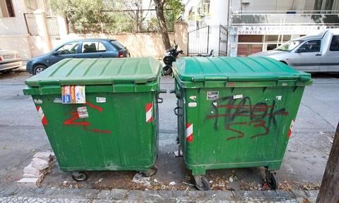 Θρίλερ στο Νέο Ηράκλειο: Βρέθηκαν οστά σε κάδο