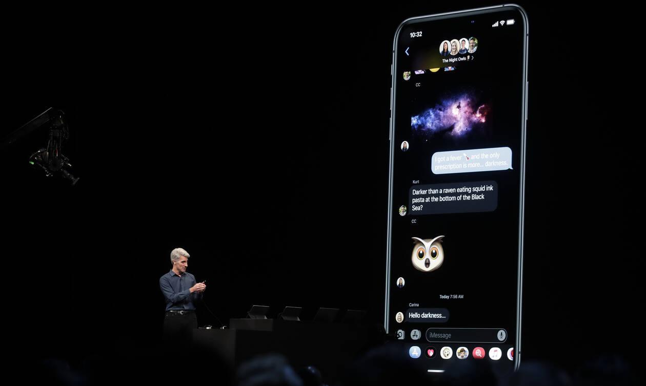 f6277c8dc00 Apple: Η εφαρμογή που καταργείται και το νέο Mac Pro που κοστίζει ...