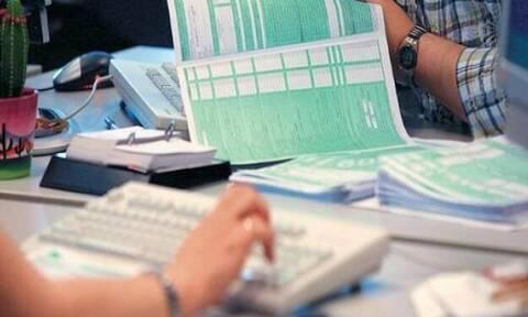Φορολογικές δηλώσεις 2019:Πότε λήγει η προθεσμία υποβολής στο TaxisNet