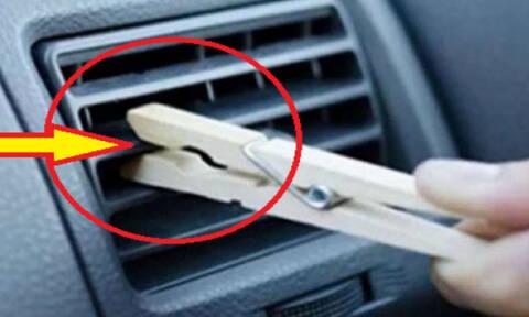Τρομερό κόλπο: Τι θα γίνει αν βάλετε μανταλάκι στο AC του αυτοκινήτου;