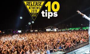 Δέκα tips για ένα… άνετο Release Athens!