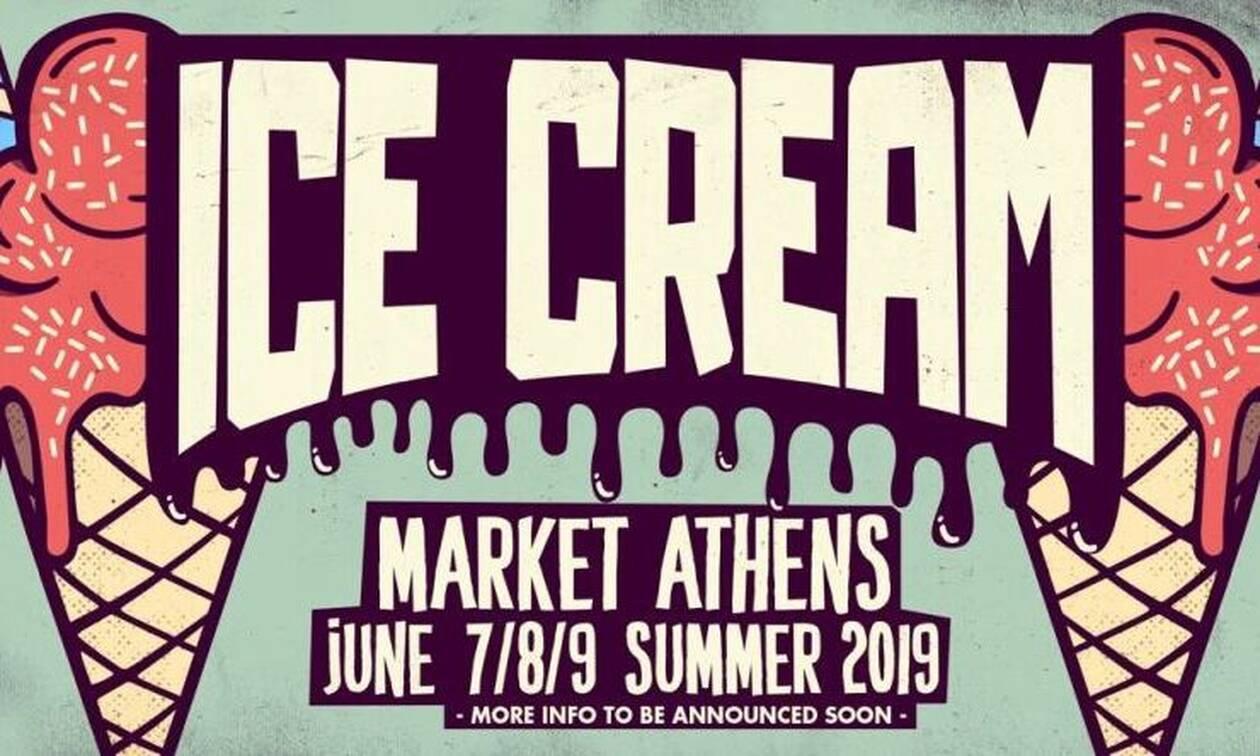 Το πρώτο φεστιβάλ παγωτού της χώρας έρχεται αυτό το τριήμερο!