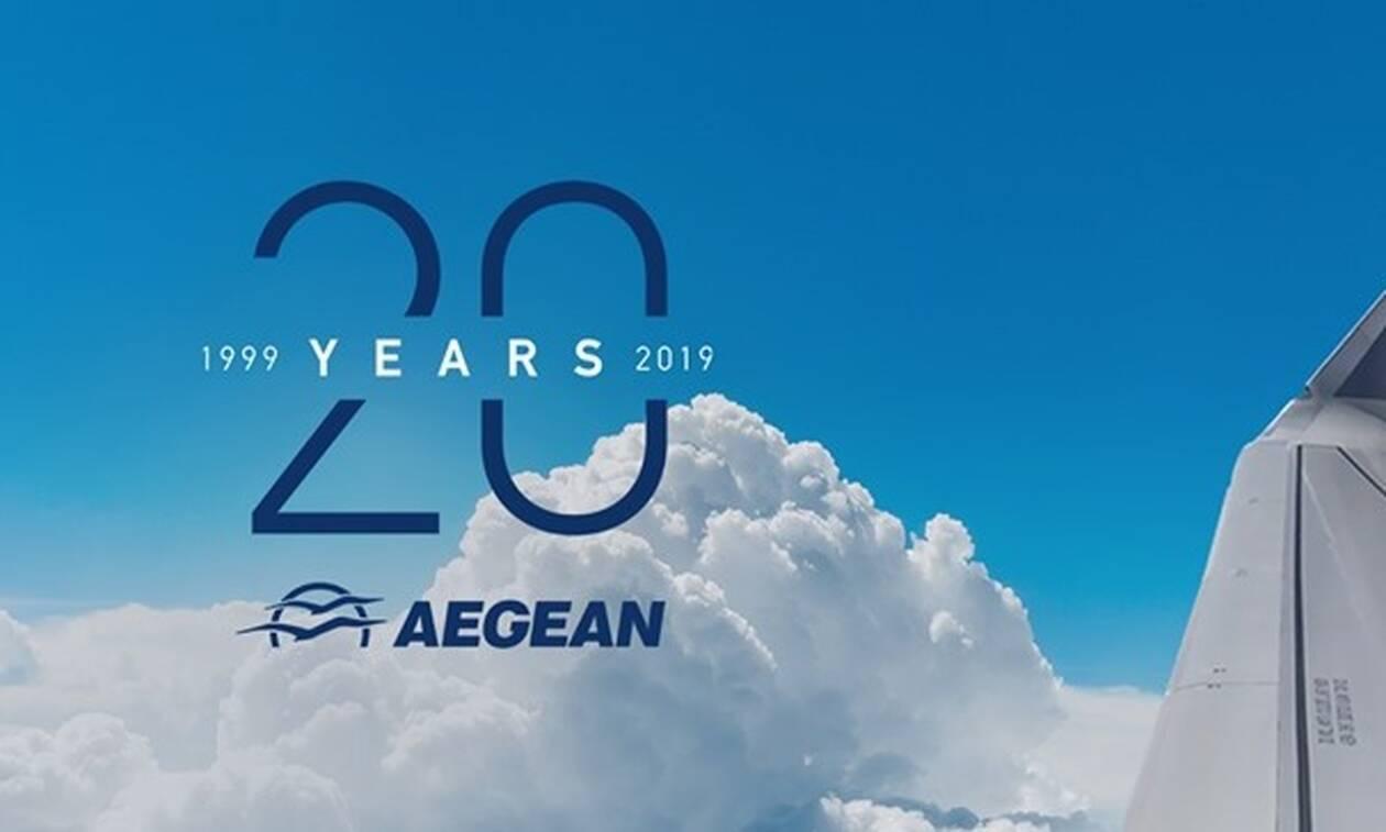 AEGEAN Calling: Ένα τηλεφώνημα διαφορετικό από τα άλλα