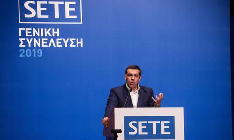 Τσίπρας σε ΣΕΤΕ: Μετά από δέκα χρόνια συζητάμε χωρίς τον βαρύ καταναγκασμό των μνημονίων