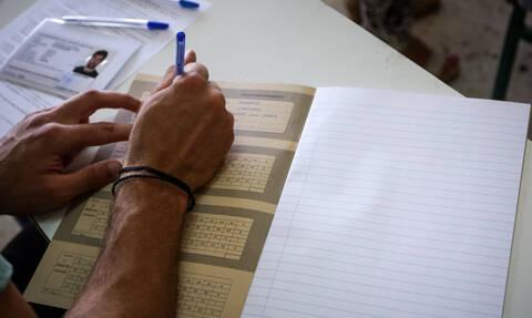 Πανελλήνιες - Πανελλαδικές 2019 - Νεοελληνική Γλώσσα: Το θέμα της Έκθεσης στα ΓΕΛ στο Newsbomb.gr