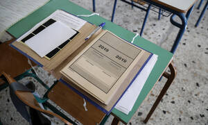 Nationwide exams for entrance to Greek universities started on Friday