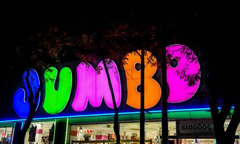 Jumbo: Αυτό είναι το προϊόν που αποσύρεται - Κίνδυνος για τα παιδιά