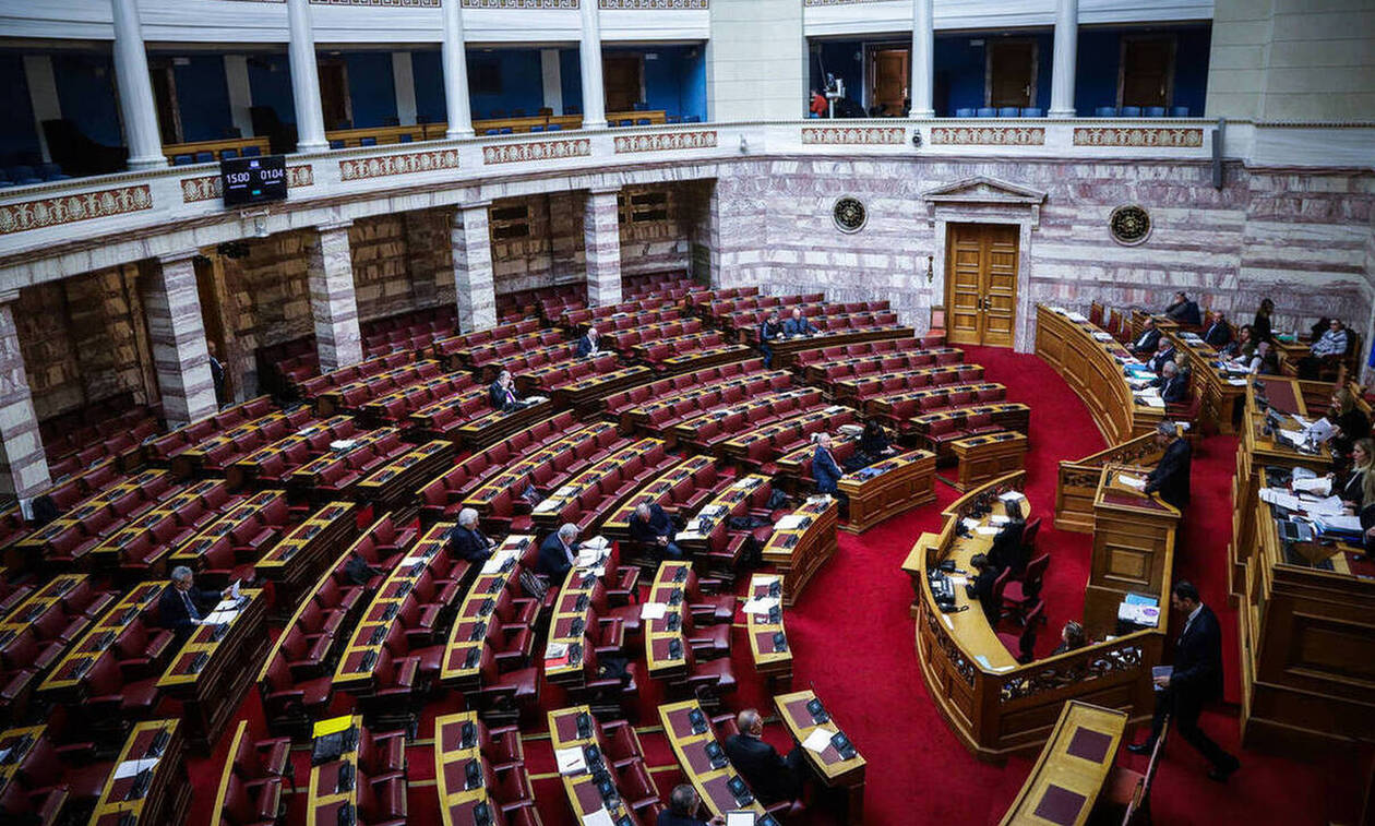 Parliament's final session ratifies abolition of tax allowance