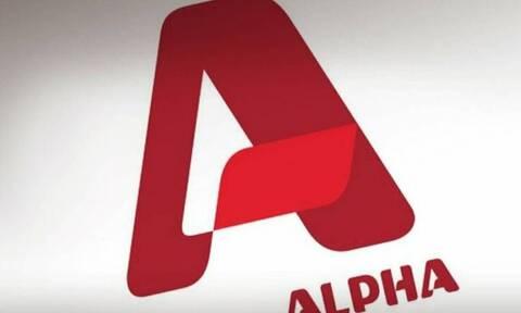 Alpha: Μεγάλη ανατροπή! Αυτά τα πρόσωπα μένουν στο κανάλι
