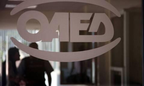 ΟΑΕΔ: Σε ποιες περιπτώσεις διαγράφεται το δελτίο ανεργίας