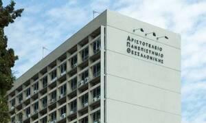 Θεσσαλονίκη: Συλλήψεις για ναρκωτικά στο ΑΠΘ
