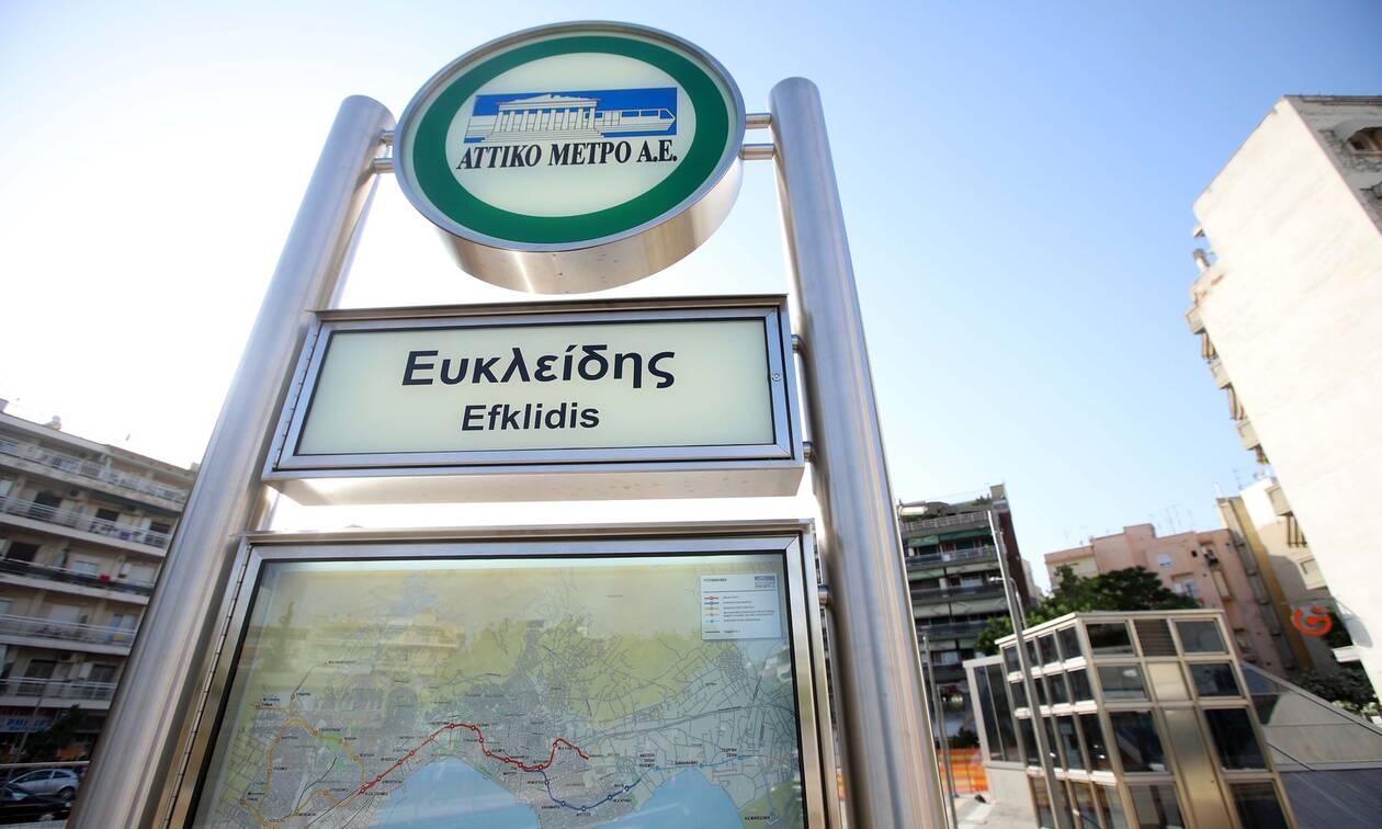 Μετρό Θεσσαλονίκης: Αυτός είναι ο σταθμός «Ευκλείδης» (pics+vids)