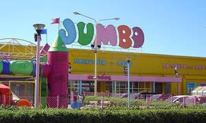 Προσοχή - Μεγάλος κίνδυνος: Αν έχετε αυτά τα προϊόντα των Jumbo πετάξτε τα άμεσα