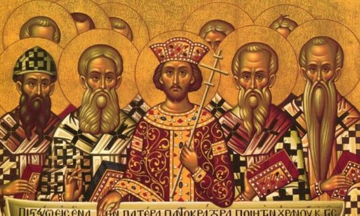 Κυριακή των Αγίων Πατέρων - Μεγάλη εορτή της Ορθοδοξίας