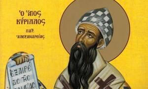 9 Ιουνίου - Γιορτή σήμερα: Του Αγίου Κυρίλλου Πατριάρχη Αλεξανδρείας