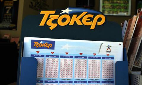 Τζόκερ: Ένας τυχερός κερδίζει 1.263.168,79 - Δείτε πόσα χρήματα θα μοιράσει την Πέμπτη (13/6)