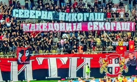 Προκλήσεις δίχως όρια από τους Σκοπιανιούς: Έφτιαξαν κίνημα προπαγάνδας και αλυτρωτισμού