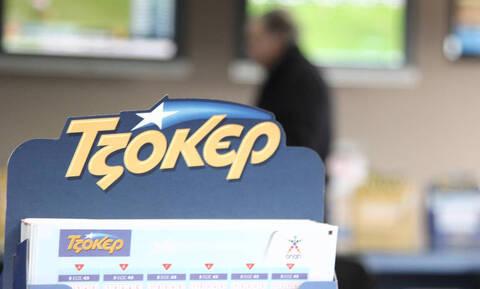 Τζόκερ: Αυτός είναι ο μεγάλος υπερτυχερός - Κέρδισε 1,3 εκατ. ευρώ!