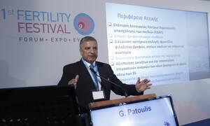 Πατούλης: Δέσμη μέτρων για την ενίσχυση της γονιμότητας στην Περιφέρεια Αττικής