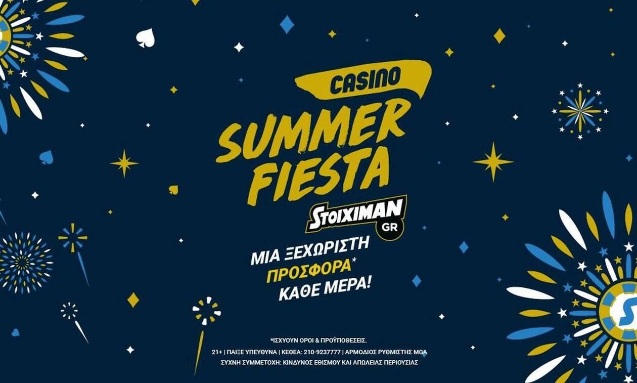 Summer Fiesta κάθε μέρα στο Casino του Stoiximan.gr!