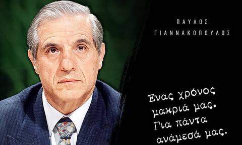 Παύλος Γιαννακόπουλος: Ένας χρόνος μακριά μας, για πάντα ανάμεσά μας