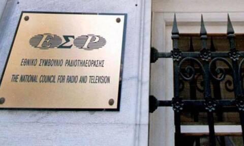 ΕΣΡ: Στην ΑΛΤΕΡ ΕΓΚΟ του Μαρινάκη η έκτη τηλεοπτική άδεια