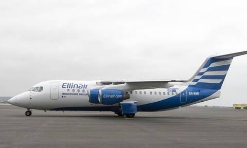 Θεσσαλονίκη : Ανακοίνωση της Ellinair για την πτήση EL 202 Θεσσαλονίκη- Κίεβο