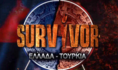 Survivor spoiler - διαρροή: Ποια ομάδα κερδίζει το σημερινό έπαθλο (10/06)