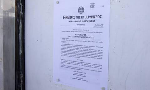 Eκλογές: Την Τρίτη (11/6) θα θυροκολληθεί το ΠΔ για τη διάλυση της Βουλής