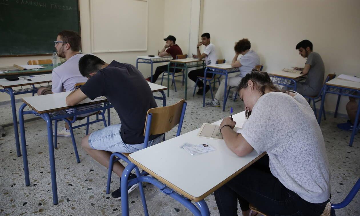 Πανελλήνιες 2019: Δείτε ΕΔΩ τις απαντήσεις στα θέματα των Μαθηματικών