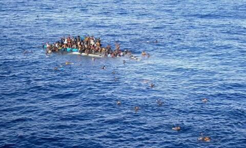 Tραγωδία στη Μυτιλήνη: Ναυάγιο με επτά νεκρούς μετανάστες - Ανάμεσα τους και δύο παιδιά
