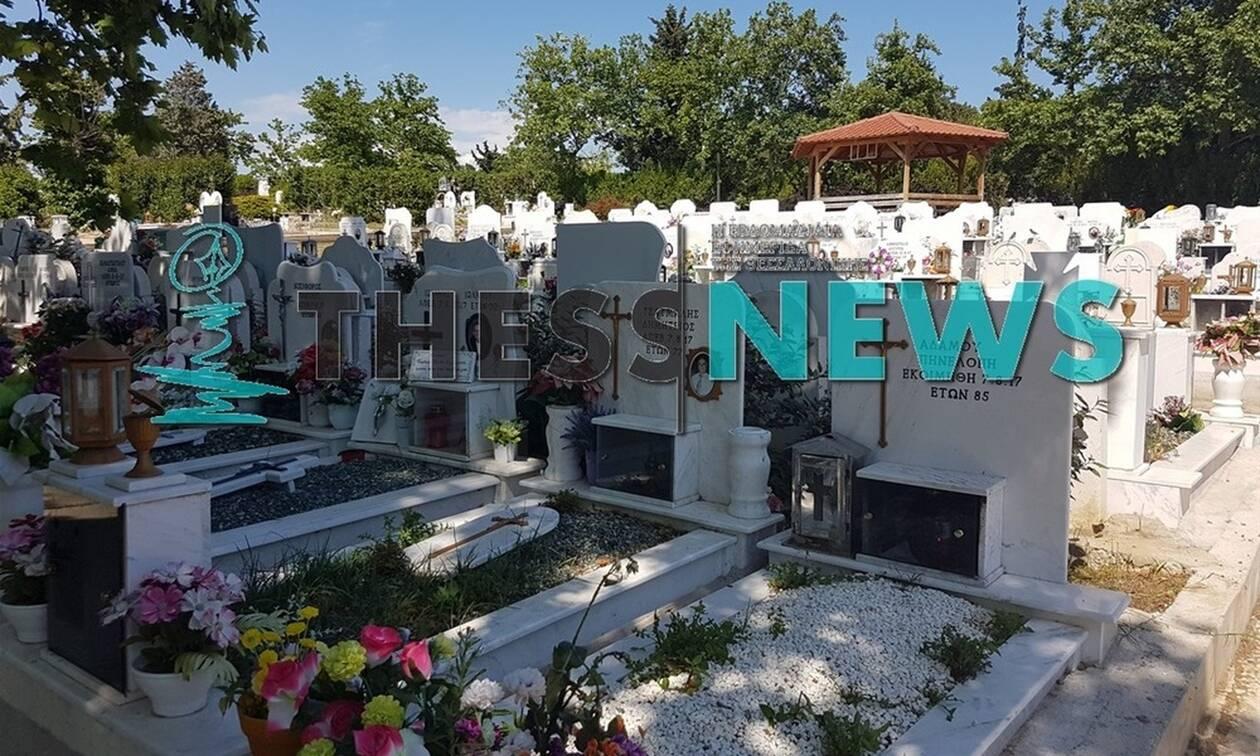 Θεσσαλονίκη: Άρον άρον εκταφές νεκρών – Δείτε τι έχει συμβεί