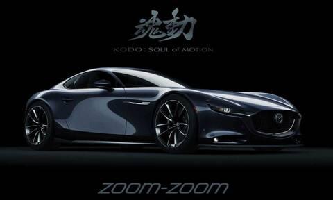 Η Mazda οραματίζεται ένα μοντέλο με κινητήρα Wankel