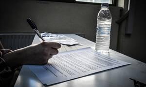 Πανελλαδικές 2019: Ξεκινά την Παρασκευή (21/6) η διεξαγωγή των εξετάσεων των ειδικών μαθημάτων
