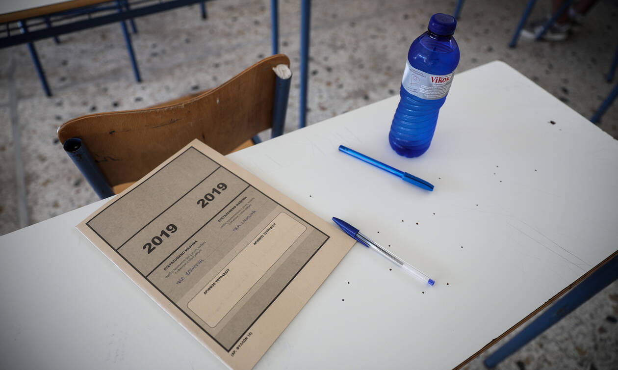 Πανελλήνιες 2019: Αυτά είναι τα θέματα στην Ιστορία