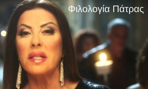 Τρελό γέλιο: Σε ποιες σχολές είχαν περάσει 15 διάσημοι Έλληνες; (pics)