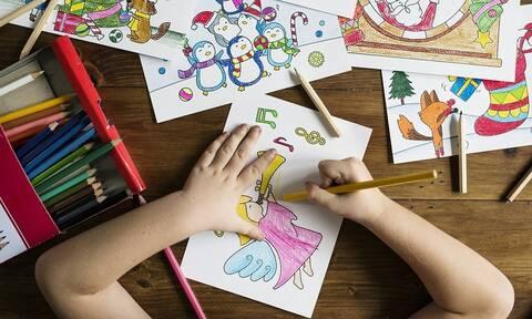 ΕΕΤΑΑ Παιδικοί Σταθμοί ΕΣΠΑ 2019-2020: Πώς θα κάνετε αίτηση- Πότε θα βγουν τα αποτελέσματα
