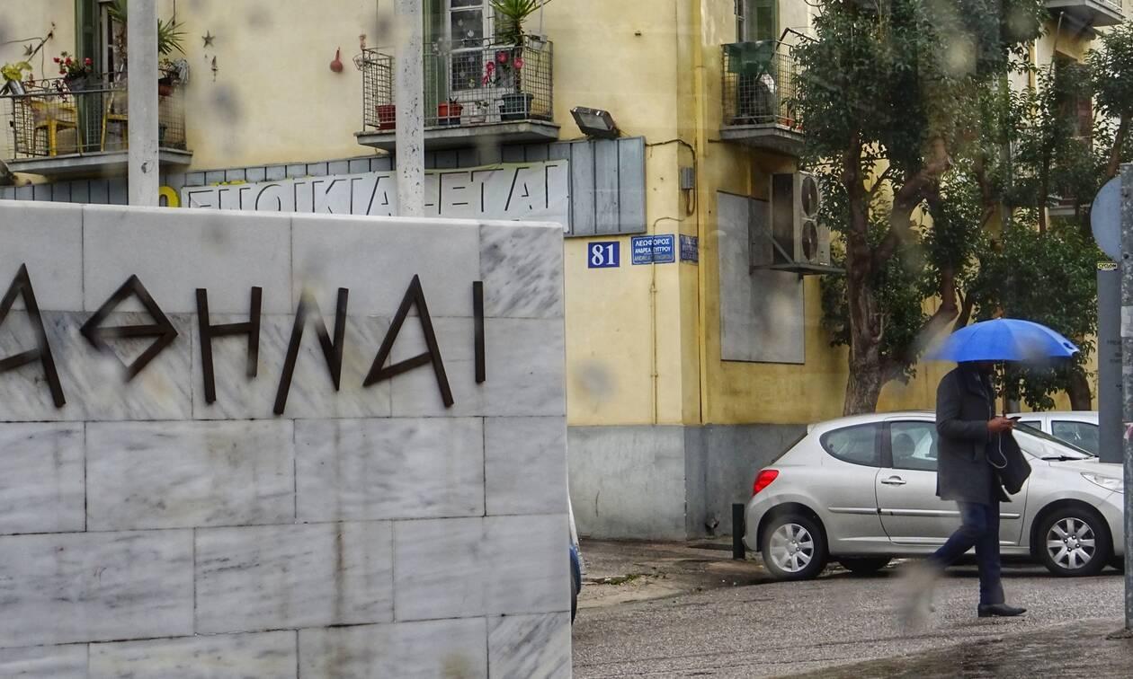 Καιρός: Προσοχή! Έρχονται βροχές και καταιγίδες στην Αθήνα τις επόμενες ώρες